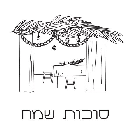 Sukkah with table, food and Sukkot symbols.