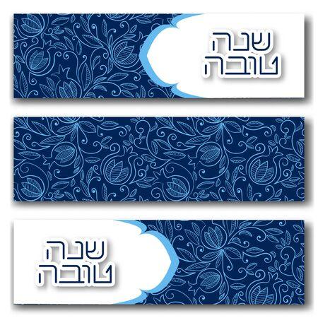Pomegranate banners set for Rosh Hashanah (Jewish new year).