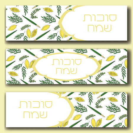 Four species banners set for Sukkot (Jewish holiday). Happy Sukkot in Hebrew. Etrog, lulav hadas and arava. Vector illustration. Ilustração