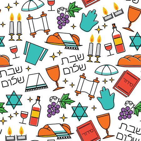 Shabbat symbols seamless pattern background. Star of David, candles, kiddush cup and challah. Hebrew text