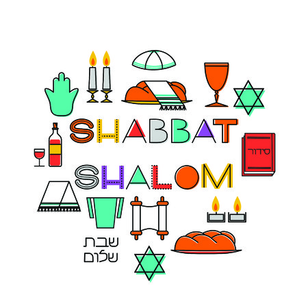 Shabbat shalom greeting card. Star of David, candles, kiddush cup and challah. Hebrew text