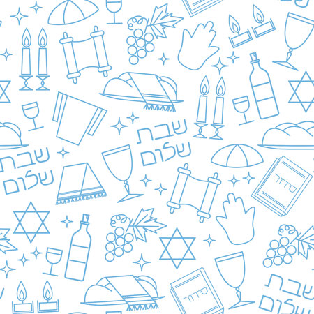 Shabbat symbols borderless pattern in thin line background includes Star of David, candles, kiddush cup and challah Isolated on white illustration. Illustration