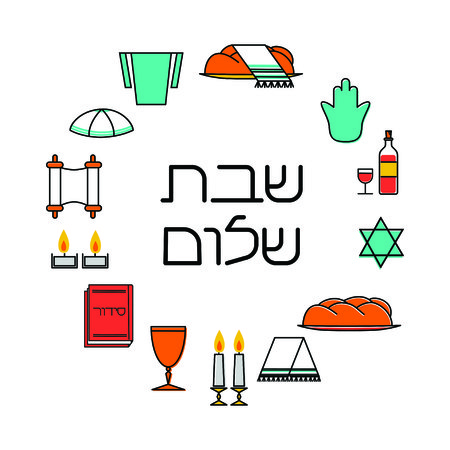 Shabbat shalom greeting card. Star of David, candles, kiddush cup and challah. Hebrew text Shabbat Shalom. Vector illustration. Isolated on white. Stock Photo