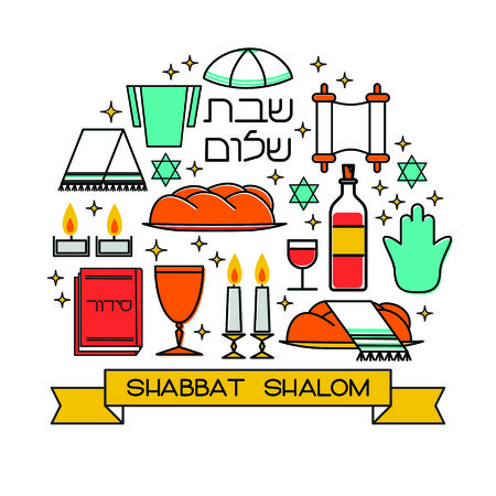 142 shabbat shalom cliparts stock vector and royalty free shabbat rh 123rf com shabbat candles clipart shabbat table clipart