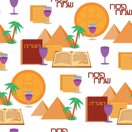 Passover seamless pattern background, Jewish holiday symbols. Happy Passover in Hebrew white background vector illustration.
