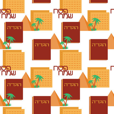 Passover seamless pattern background. Jewish holiday symbols in white background.