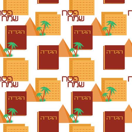 Passover seamless pattern background. Jewish holiday symbols in white background.