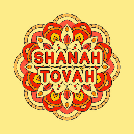 Rosh hashanah - Jewish New Year greeting card design with abstract ornament. Çizim