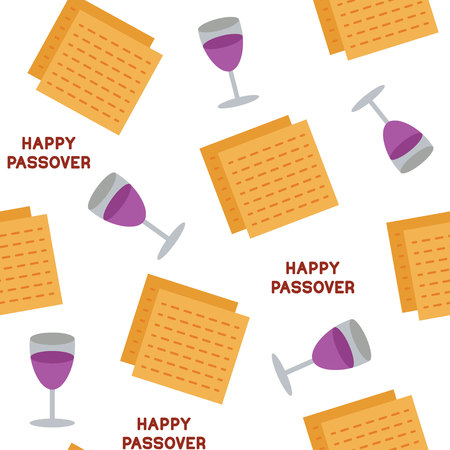 Passover seamless pattern background. Jewish holiday symbols. Happy Passover. White background. Vector illustration