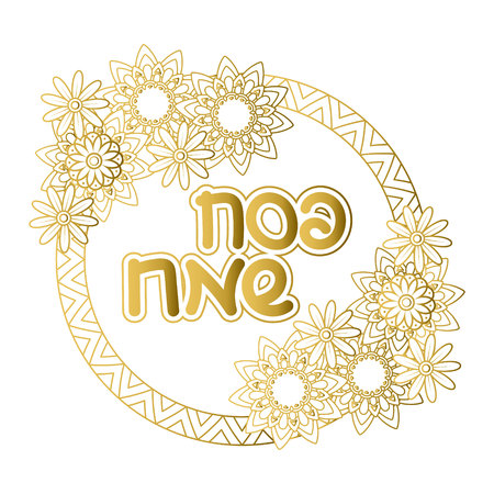 Jewish holiday greeting card template. Golden spring flowers design. Text in Hebrew Happy Passover.