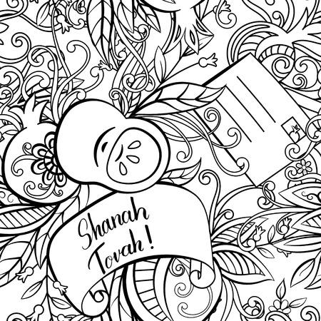 Rosh Hashanah (Jewish New Year) seamless pattern.