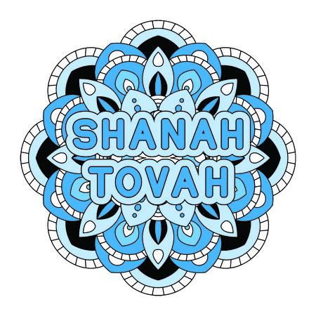 Rosh Hashanah greeting card 일러스트