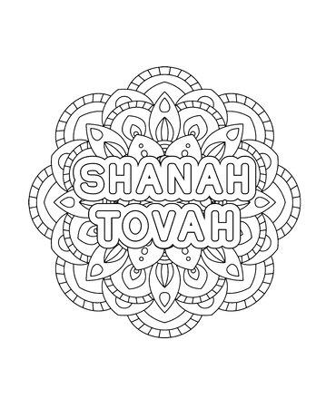Rosh Hashanah coloring page Stok Fotoğraf - 106436002