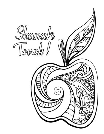 Rosh Hashanah coloring page 向量圖像