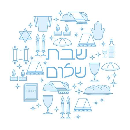 Shabbat shalom card Stock Vector - 117240747