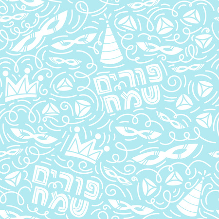 Happy Purim seamless pattern