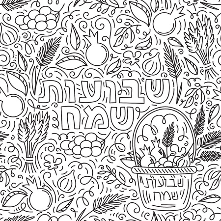 Shavuot Jewish holiday seamless pattern Banque d'images - 117240811