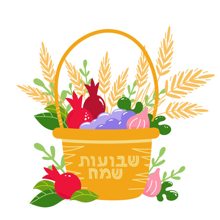 Shavuot fruit basket Banque d'images - 117240812