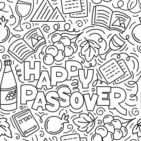 Passover seamless pattern