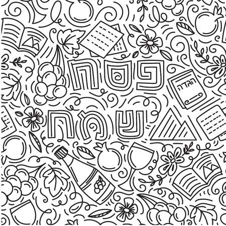 Passover seamless pattern