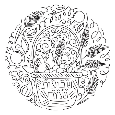 Shavuot Jewish holiday coloring page Banque d'images - 119845708