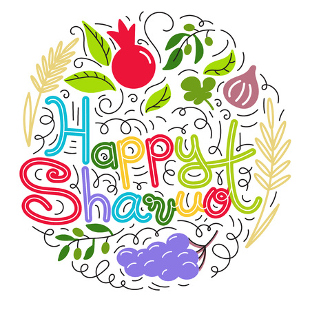 Shavuot - Jewish holiday concept Vettoriali
