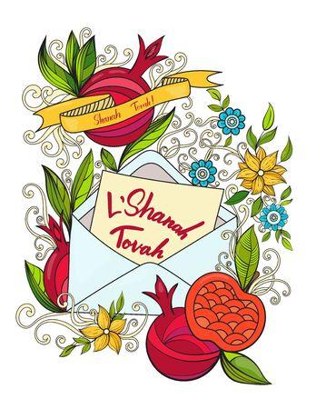 Rosh Hashanah greeting card Vector Illustratie