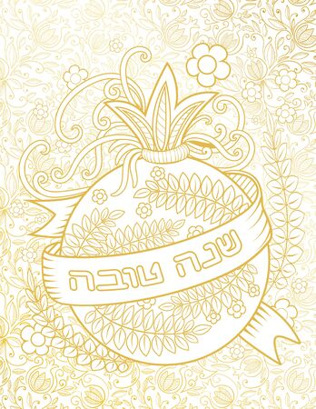 Rosh hashanah - Jewish New Year greeting card design with golden pomegranate. Greeting text in Hebrew have a good year. Hand drawn vector illustration.