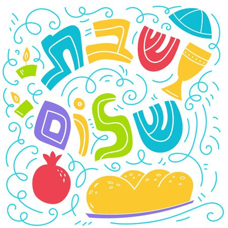 Shabbat shalom greeting card. Hand drawn lettering, candles, kiddush cup and challah. Hebrew text