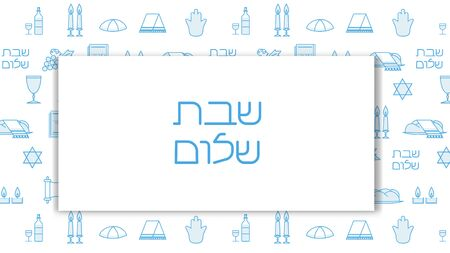 Shabbat blue background with copy space. Star of David, candles, kiddush cup and challah. Hebrew text