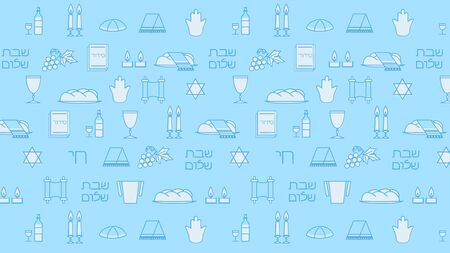 Shabbat blue background with copy space. Star of David, candles, kiddush cup and challah. Hebrew text Shabbat Shalom. Vector illustration.