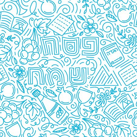Passover seamless pattern (Jewish holiday Pesach). Hebrew text: happy Passover. Linear vector illustration doodle style. Isolated on white background.