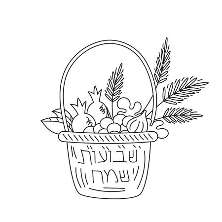 Shavuot Jewish holiday, hand drawn doodle style. Fruit basket with pomegranate, grapes, figs and wheat. Text Happy Shavuot on Hebrew. Coloring book page. Black and white vector illustration.