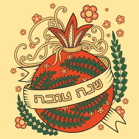 Rosh hashanah - Jewish New Year greeting card design with red pomegranate - holiday symbol. Greeting text in Hebrew have a good year. Hand drawn vector illustration.