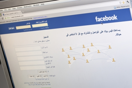 Arabic Facebook Homepage  Facebook is a social networking service launched in February 2004, owned and operated by Facebook, Inc  3  As of June 2012, Facebook has over 955 million active users, more than half of them using Facebook on a mobile device  Stock Photo - 15004616