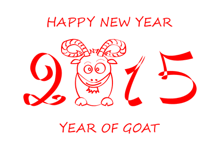 drollery: happy new year 2015 chinese year of the goat