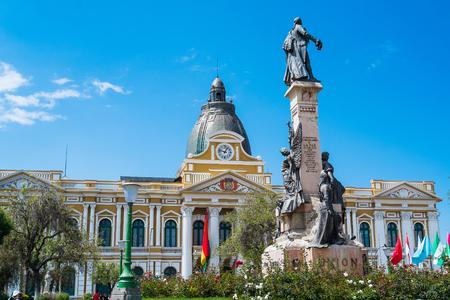 murillo: Murillo square in La Paz, Bolivia Stock Photo