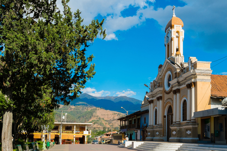 loja: Church and sqaure of Vilcabamba, Ecuador