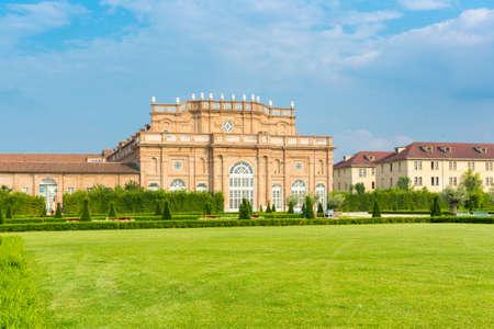 Reggia Venaria Real, near in Turin,  Piedmont region, Italy (Unesco heritage)