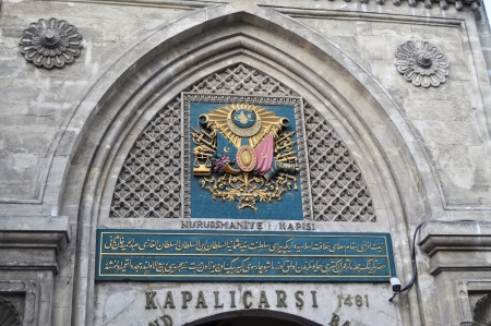 Entrance of Kapalicarsi - Covered Market - The Grand Bazaar in Istanbul, Turkey