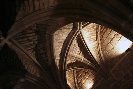 Ceiling arches Stock Photo