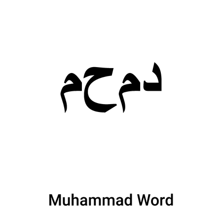 Muhammad Word icon vector isolated on white background, logo concept of Muhammad Word sign on transparent background, filled black symbol Illustration