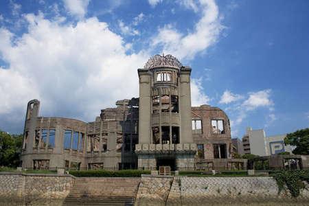 hiroshima: A-Bomb Dome in Hiroshima, Japan