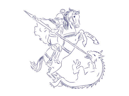 George the Victorious outline illustration