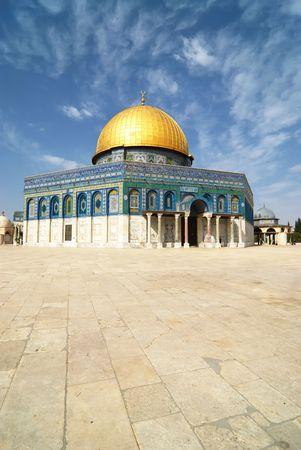 Den Felsendom in Jerusalem