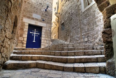 Old Jaffa in Israel Stock Photo