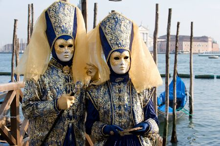 purim mask: Carnival in Venice