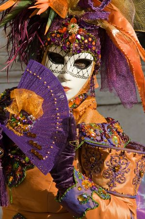 purim mask: Beautiful venetian woman with sunfeather