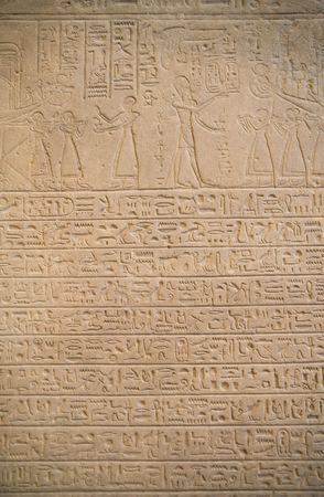 �gyptische Hieroglyphen Lizenzfreie Bilder