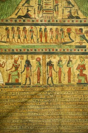 Ancient egyptian papyrus Stock Photo - 4774041
